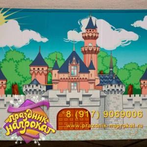 Фон для фотозоны Замок